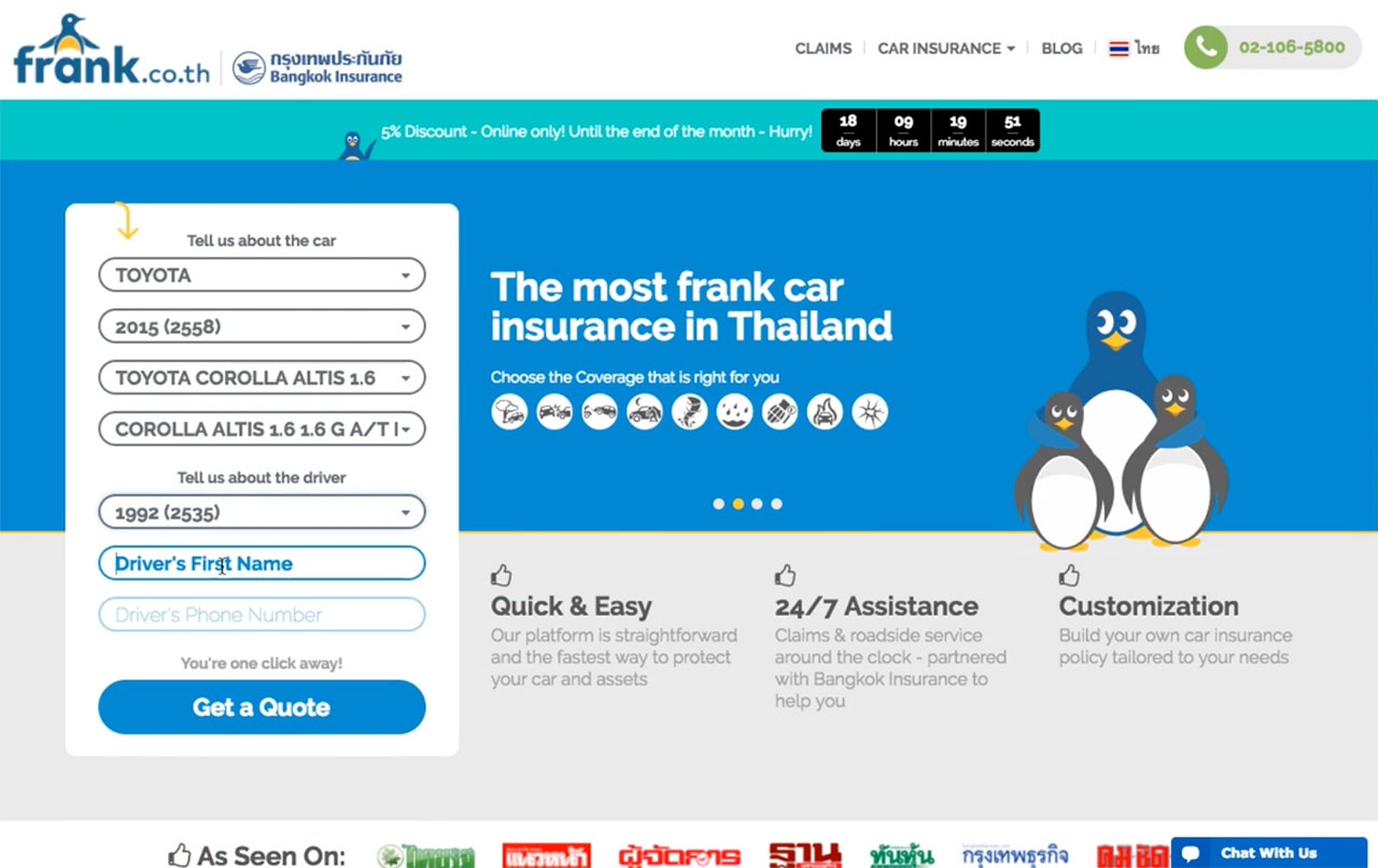 picture of Frank.co.th - Online Insurance Platform screenshot 1 of 3