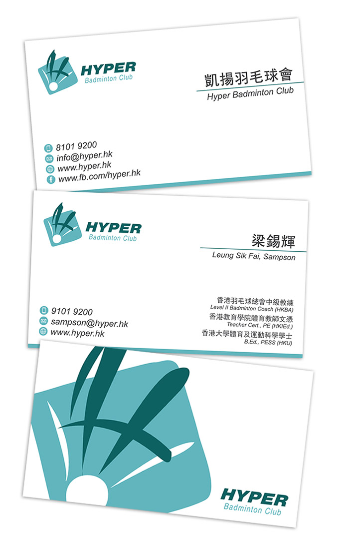 picture of Hyper Badminton Club B-Card screenshot 1 of 1