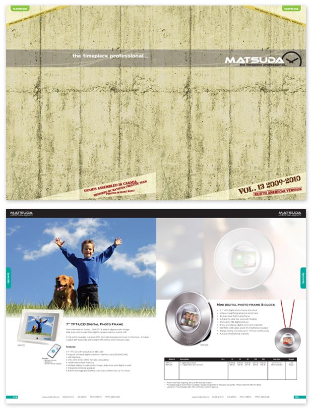 picture of Company Products Catalog screenshot 1 of 1